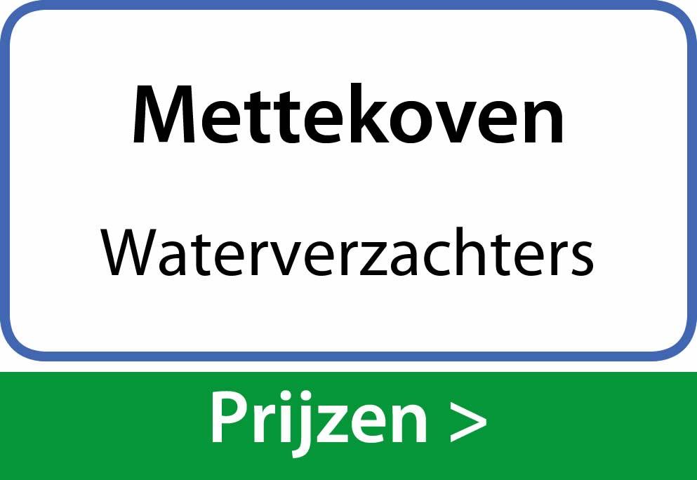 waterverzachters Mettekoven